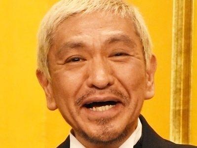 【元ガリガリ】松本人志はいつから筋肉マンになったのか?筋トレを始めた理由に共感!