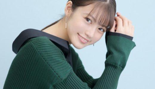 今田美桜は本名だと大手メディアで大暴露!自分の名前が大好き!