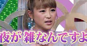 鈴木奈々が子供いない理由は?不妊治療と妊活に奮闘中!