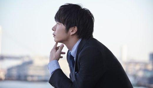 田中圭、女癖の悪さで奥さん・さくらと離婚危機か!?デキ婚についての発言がヤバイ!