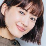 綾瀬はるかのすっぴんが別格!肌がきれいな秘訣やおすすめの化粧品を紹介