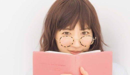綾瀬はるかのメガネ姿が可愛いと話題に!着用しているブランドはどこ?