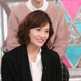 金子恵美はかわいいけどズボラで残念!若い頃も可愛いのか?昔の顔画像を公開!