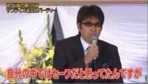 石橋貴明 島田紳助 youtube