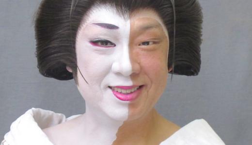 梅沢富美男の女形としての実力がスゴイ!若い頃が美しすぎる!メイクの方法やコツを紹介!