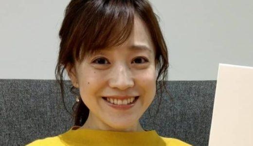 江藤愛アナが結婚してないのは理想が高いから!?2020年現在彼氏はいない!